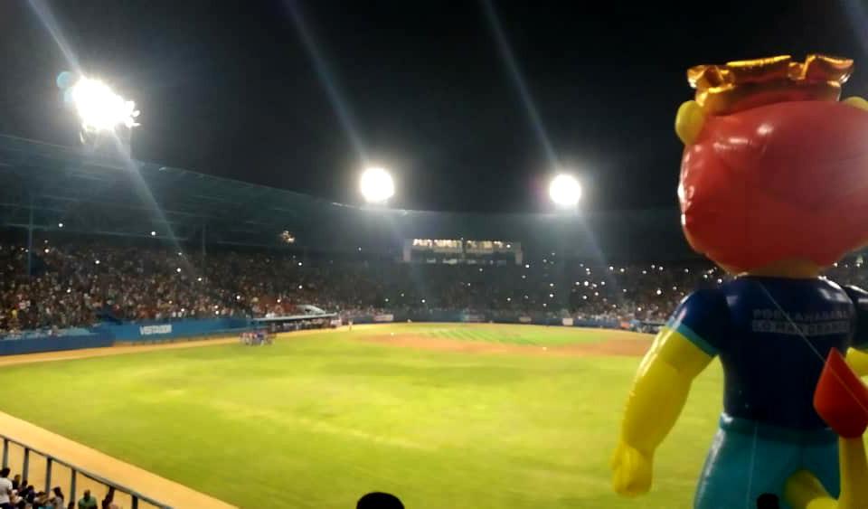 Extendida reunión del béisbol cubano: habría nueva estructura