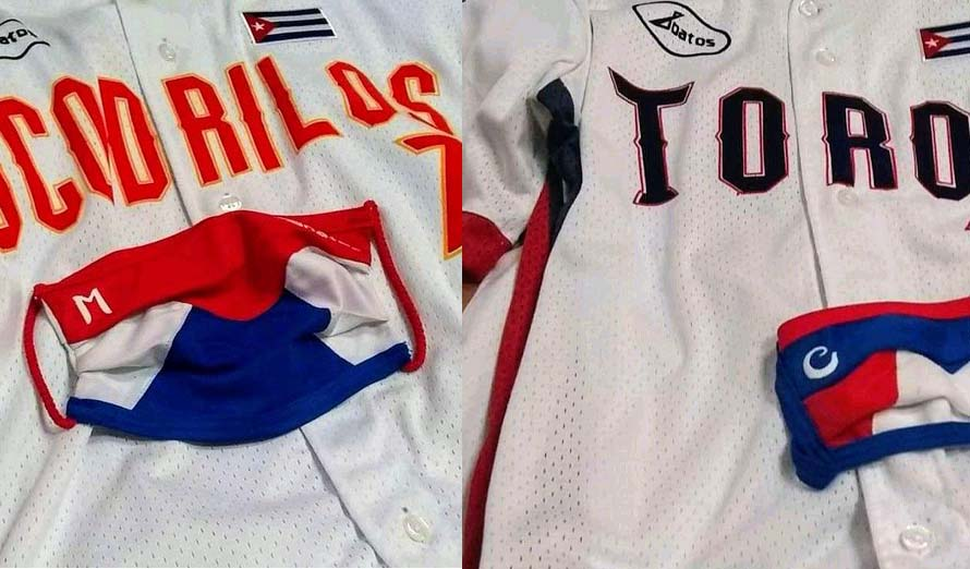 Serie Nacional: uniformes llevarían el apelativo de los equipos